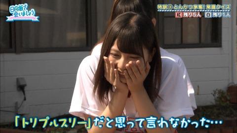 小坂菜緒さん「トリプルスリーだと思って言わなかった」