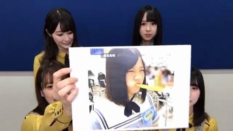 潮紗理菜さん復活も痩せたと話題!富田いじり炸裂「私は18位、鈴ちゃんは19位」