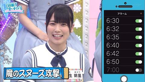 【メロディックス】青春高校のセンターの子、日向坂の丹生ちゃんに似てると話題