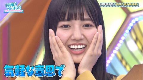 【日向坂】乃木坂46の四期生柴田柚菜ちゃんが河田さんのメッセを取ってるらしい