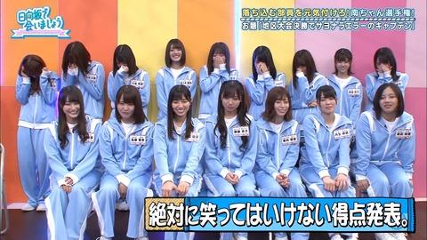 【日向坂】ひなあい、卓球女子が中国にあっさり負けるなら放送っぽい